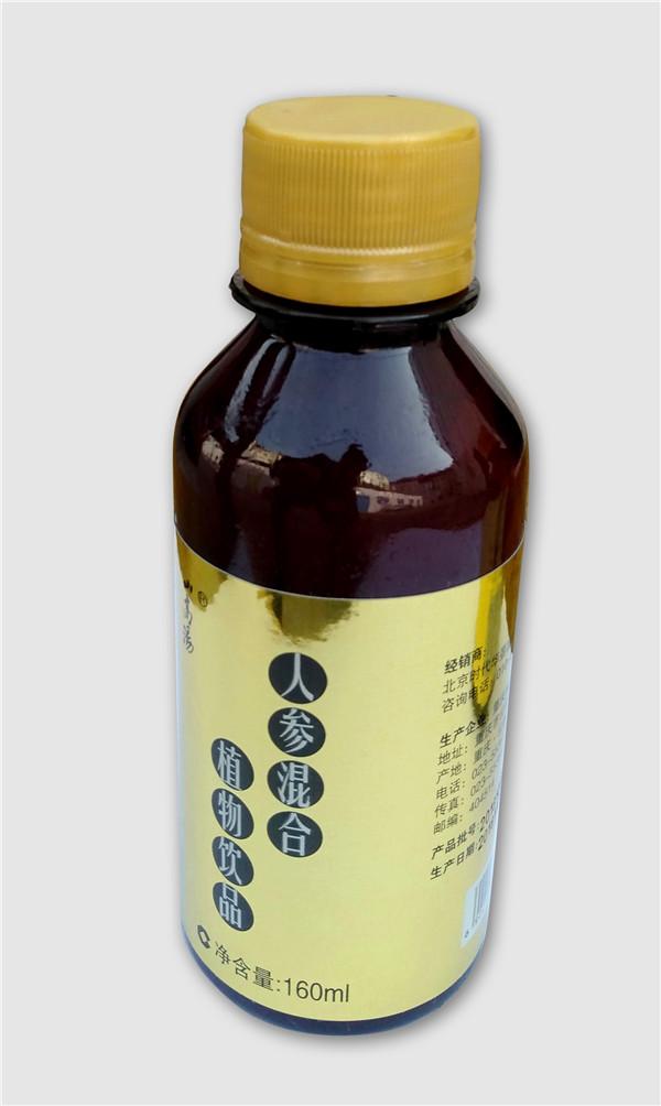 人参混合植物饮品 (1)